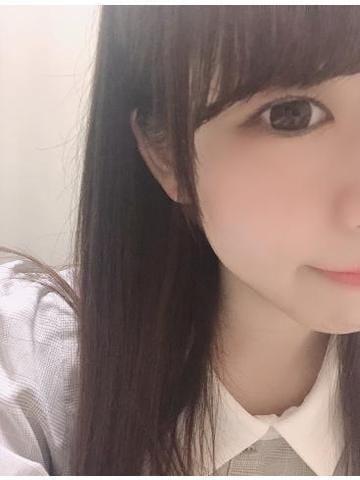 「お礼です!!」02/11(02/11) 19:22 | みことの写メ・風俗動画
