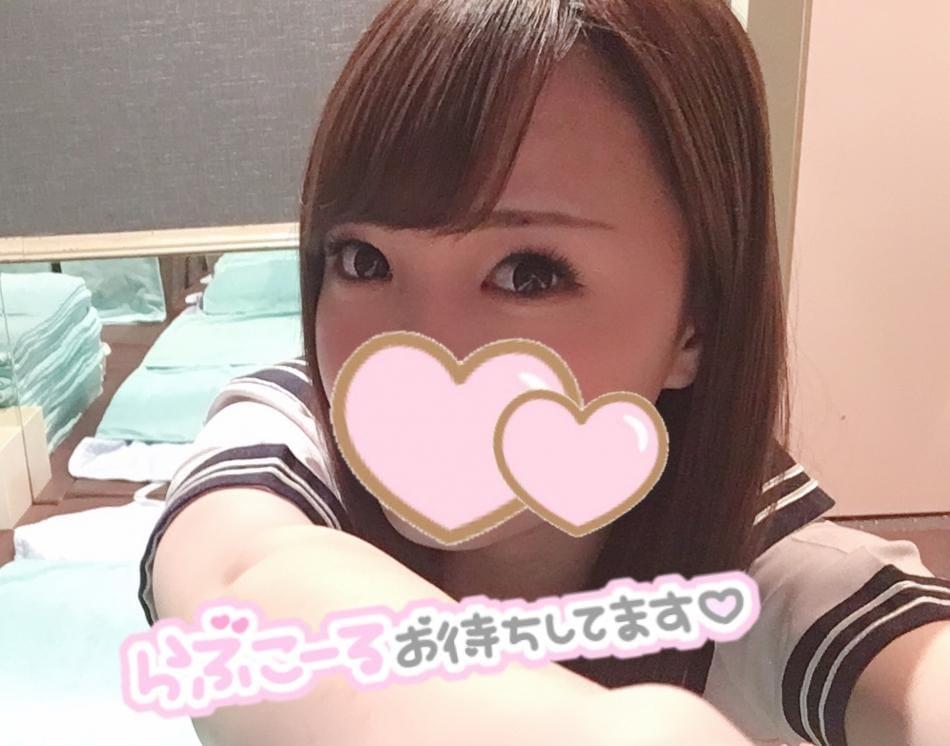 「Σ(?ω??)?!!」02/11(02/11) 19:35 | ねねの写メ・風俗動画