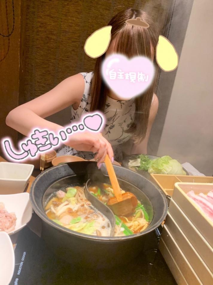 「♥ありがとう♥」02/11(02/11) 23:22 | ねねの写メ・風俗動画