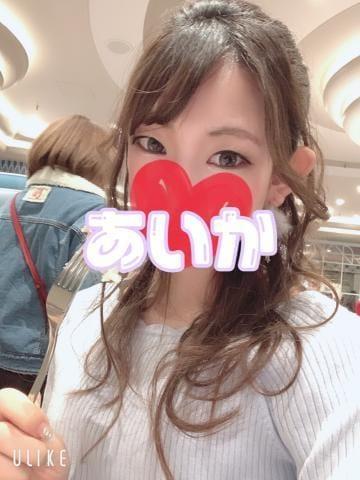 「心臓もちません?・・・」02/12(02/12) 01:58 | 【S】あいかの写メ・風俗動画