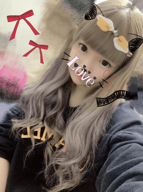 「おはよう??」02/12(02/12) 12:15 | れむの写メ・風俗動画