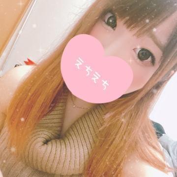 「ででんっ」02/13(02/13) 08:48 | はるなの写メ・風俗動画