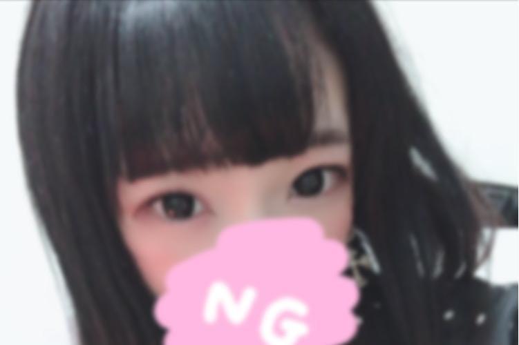 「セナ!です!」02/13(02/13) 12:16 | セナの写メ・風俗動画