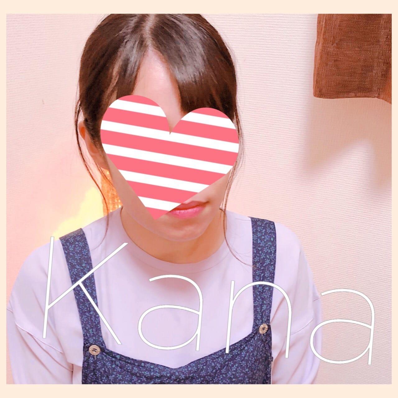 「かなこちゃん♪」02/13(02/13) 16:52   かなこの写メ・風俗動画
