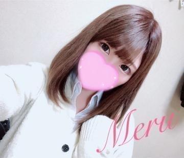「昨日は!」02/13(02/13) 17:20 | 新人める☆清楚系美少女の写メ・風俗動画