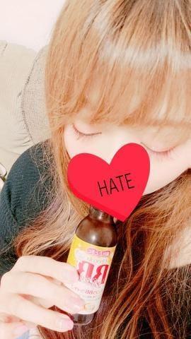 「ごくごく。」02/13(02/13) 21:54 | 唯(ゆい)の写メ・風俗動画