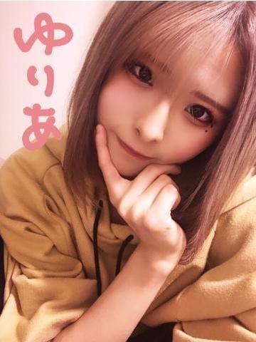 「? お知らせ〜 ?」02/13(02/13) 23:00 | 【S】ゆりあの写メ・風俗動画
