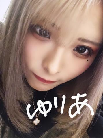 「? 病むよりhigh ?」02/14(02/14) 01:45 | 【S】ゆりあの写メ・風俗動画