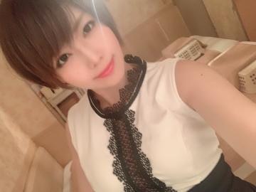 「おにゅー」02/14(02/14) 06:10 | 恋音うきの写メ・風俗動画