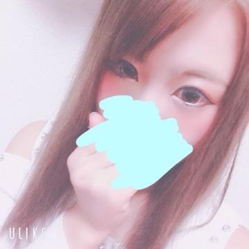 「しゅっきんします〜」02/14(02/14) 15:14 | りょうの写メ・風俗動画