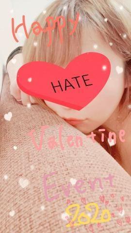 「ハピバレ?」02/14(02/14) 15:58 | 唯(ゆい)の写メ・風俗動画