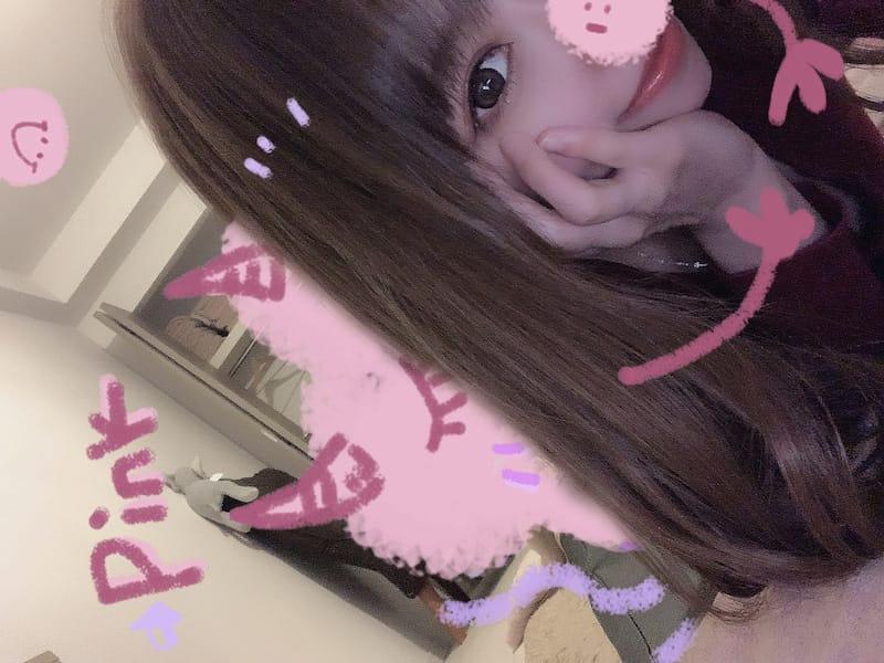 「こんにちは❁⃘」02/14(02/14) 16:03 | 姫宮【ひめみや】の写メ・風俗動画