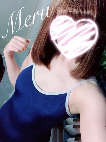 「ありがとう」02/14(02/14) 17:20 | 新人める☆清楚系美少女の写メ・風俗動画