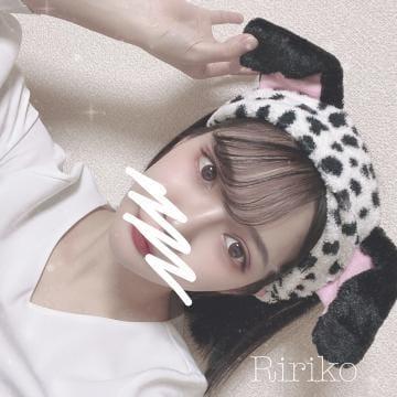 「ほんじつ」02/14(02/14) 18:18 | りりこの写メ・風俗動画