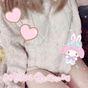 「はっぴーばれんたいん?」02/14(02/14) 19:27   九条みなの写メ・風俗動画