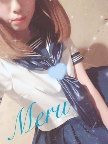 「ありがとう」02/14(02/14) 19:51 | 新人める☆清楚系美少女の写メ・風俗動画