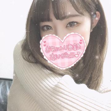 「?待機中?」02/15(02/15) 01:23 | りいさの写メ・風俗動画
