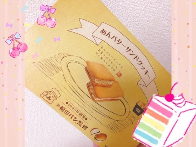 「Thanks ♡」02/15(02/15) 02:26 | 新人あいの写メ・風俗動画