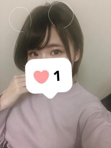 「2/11のお礼?」02/15(02/15) 15:12 | らんの写メ・風俗動画