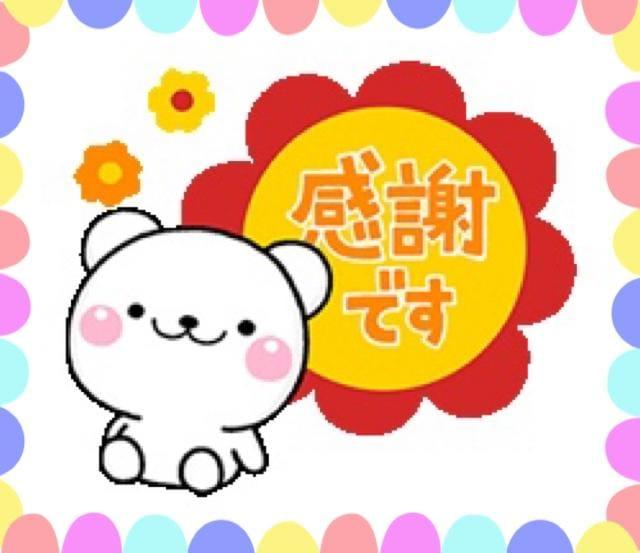 「出勤前ご予約」02/15(02/15) 16:08 | 雅の写メ・風俗動画