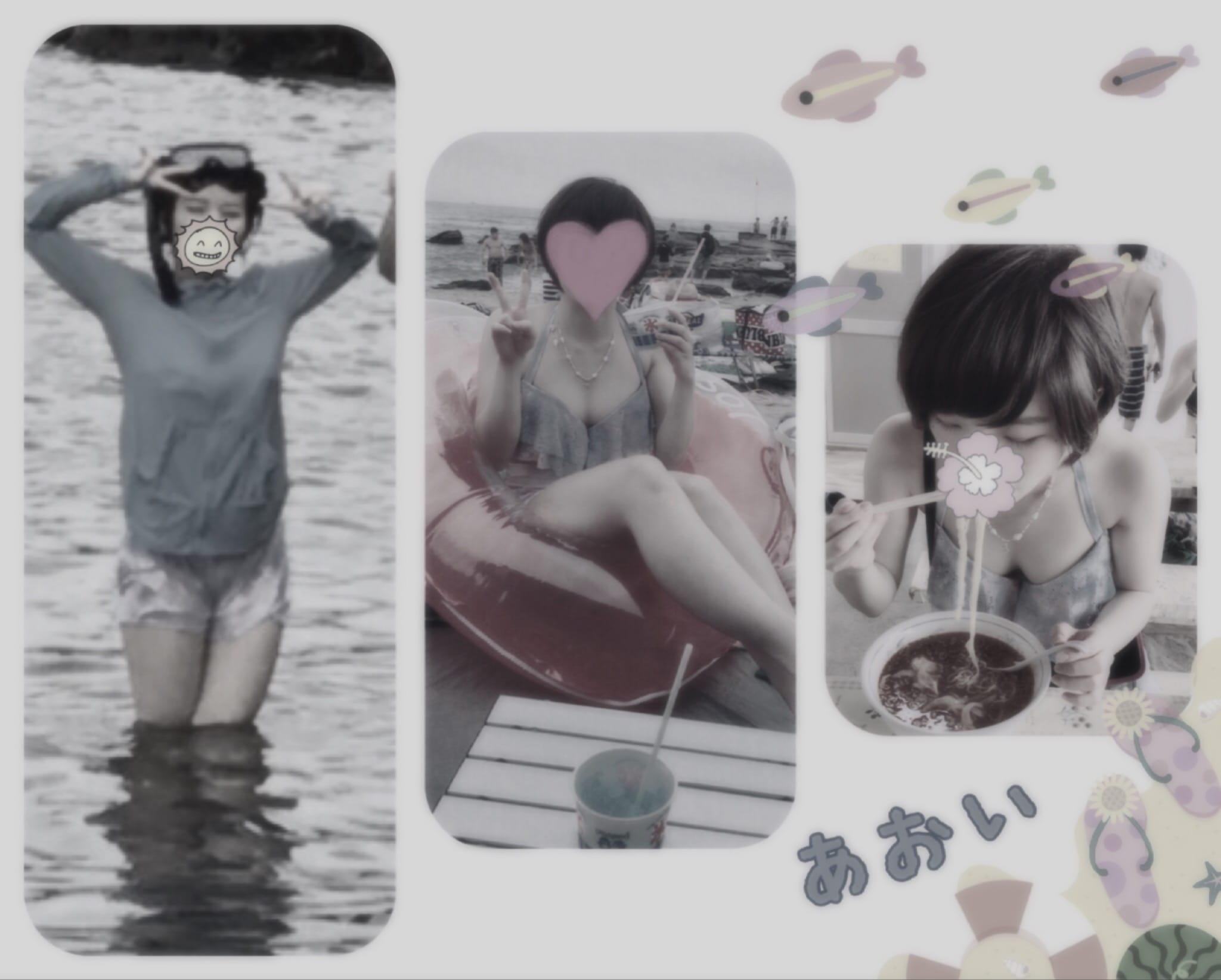 「うみーー」08/11(08/11) 06:52 | あおいの写メ・風俗動画
