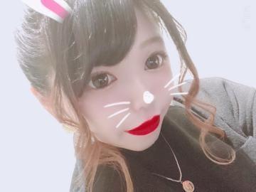 「こんにちは」02/15(02/15) 17:42   せなの写メ・風俗動画