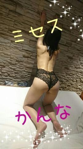 「ありがと❤」02/15(02/15) 18:23 | かんなの写メ・風俗動画