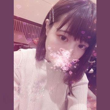 「お礼です?」02/15(02/15) 19:05 | かなの写メ・風俗動画