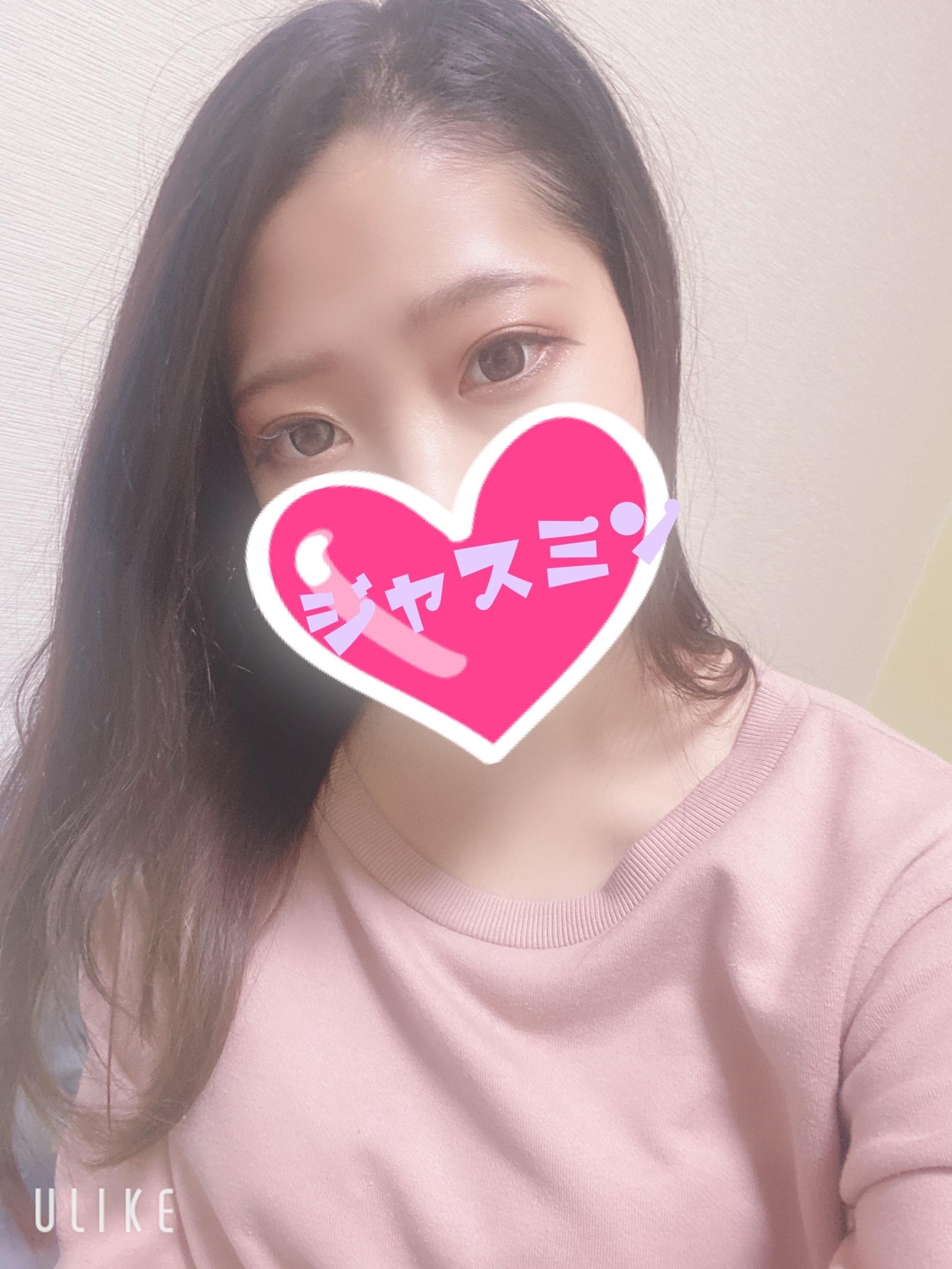 「土曜日」02/15(02/15) 19:06   りん☆プレミア☆の写メ・風俗動画