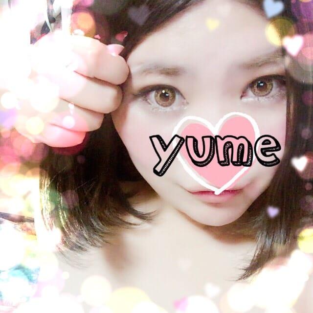 「ゆめです(´u`* )♡」08/11(08/11) 11:23 | ゆめの写メ・風俗動画
