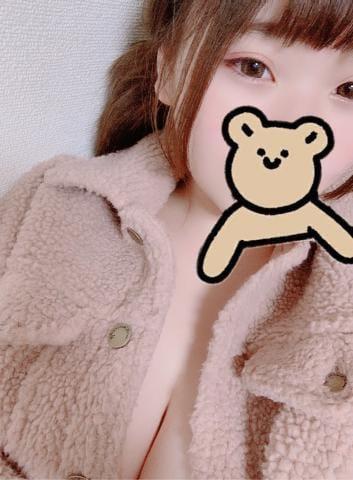 「ありがとう??」02/15(02/15) 21:23 | えみの写メ・風俗動画
