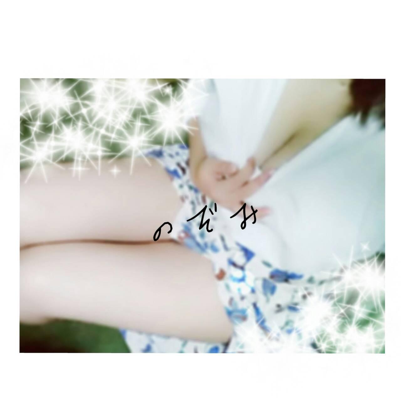 「涼しいぃ」08/11(08/11) 13:25 | のぞみの写メ・風俗動画