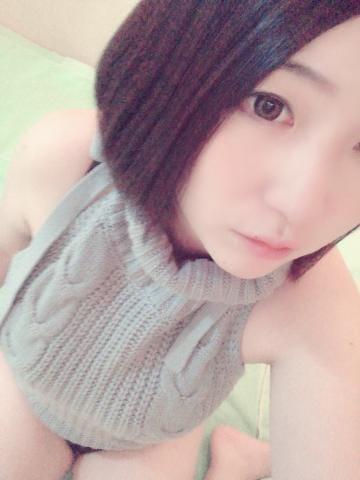 「あめなので」02/16(02/16) 13:10   カナタの写メ・風俗動画