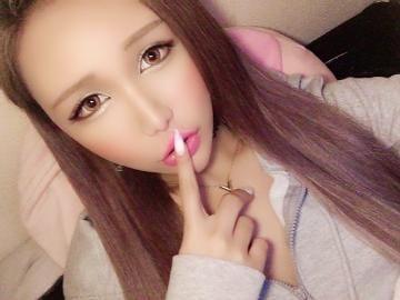「ありがとう?」02/16(02/16) 13:27 | 【NH】AIKAの写メ・風俗動画