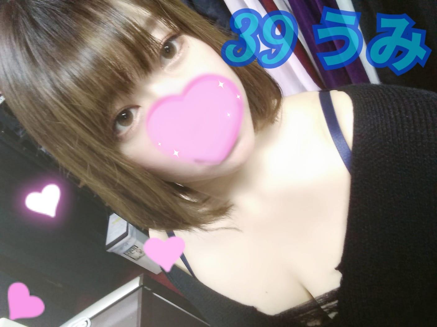 「Happy Valentine 」02/16(02/16) 16:37 | うみの写メ・風俗動画