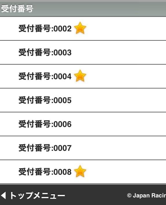 「お礼です」02/16(02/16) 17:06   京香【清楚Fカップ美人】の写メ・風俗動画