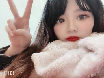 「せな」02/16(02/16) 19:26   せなの写メ・風俗動画