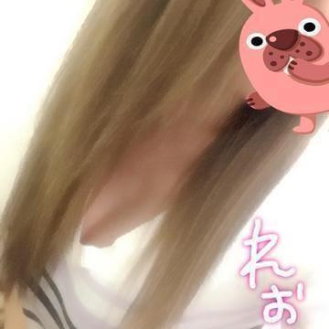 「あめー」08/11(08/11) 21:24   れおの写メ・風俗動画