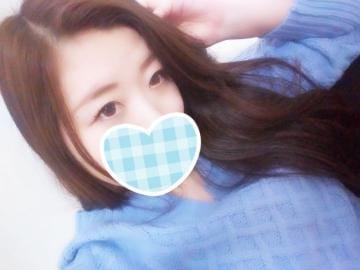 「☆Sさんっ//」02/17(02/17) 03:51   ことねの写メ・風俗動画