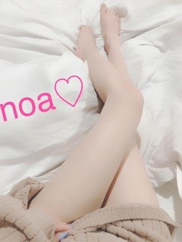 「ただいま〜??」02/17(02/17) 06:23 | 乃愛/のあの写メ・風俗動画