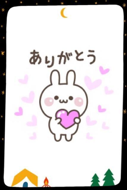 「昨日のお礼」02/17(02/17) 14:43 | 雅の写メ・風俗動画