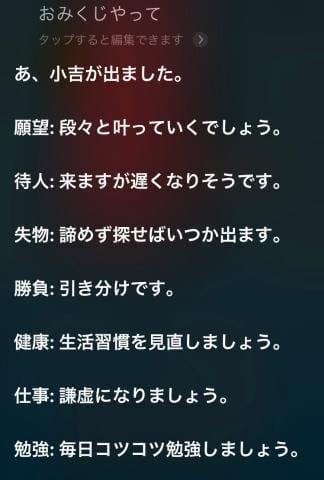 「へい!Siri」02/17(02/17) 15:14 | まなの写メ・風俗動画