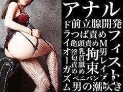 「沢山の痴女が大集合中♪」02/17(02/17) 16:32 | ななみの写メ・風俗動画