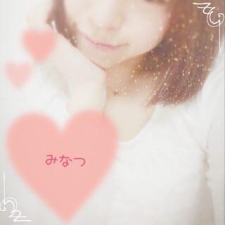 「ありがとう♪」08/12(08/12) 05:20 | 新人AV女優ミナツの写メ・風俗動画