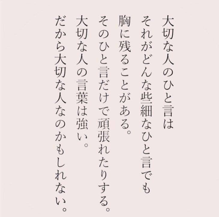 「秘密出勤のお礼」02/17(02/17) 17:44   京香【清楚Fカップ美人】の写メ・風俗動画