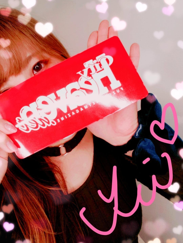 「NEWSです!ゆいです!」02/17(02/17) 17:49 | 唯(ゆい)の写メ・風俗動画