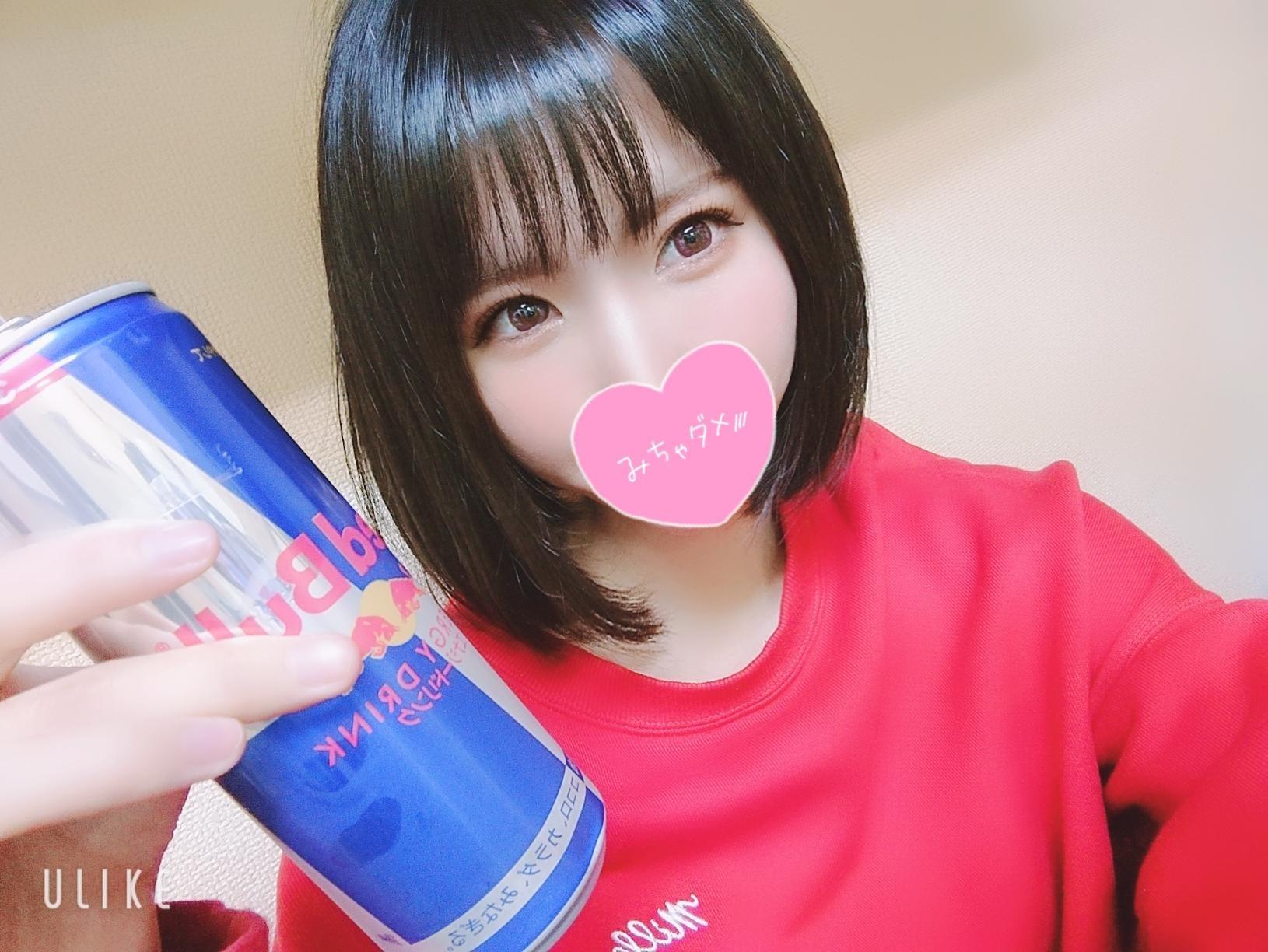 「thx♡」02/17(02/17) 21:58 | アリスの写メ・風俗動画