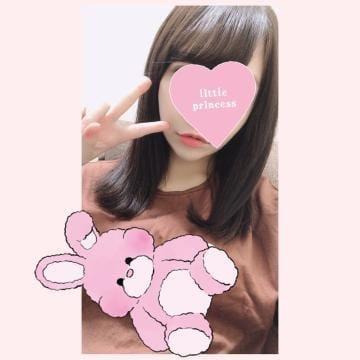 「お礼!!」02/17(02/17) 23:09 | ゆかの写メ・風俗動画