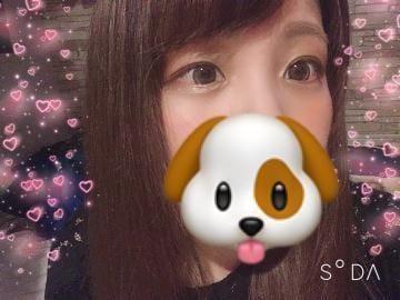 「待ってるね」02/18(02/18) 01:45 | きき☆処女入店の写メ・風俗動画