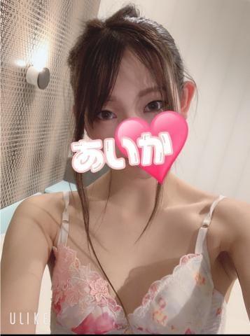 「出勤予定」02/18(02/18) 02:28 | 【S】あいかの写メ・風俗動画